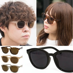 Milky Color Frame Sunglass