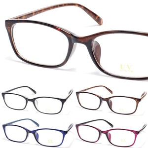 Square Frame Eyeglass