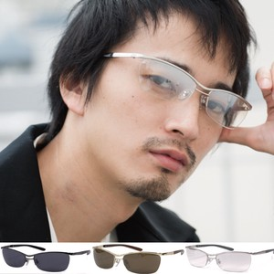 Square Metal Frame Sunglass