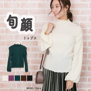 Knitted Power Shoulder Mellow Petit High Neck Pullover