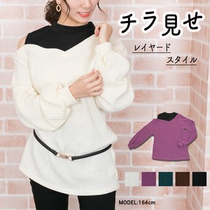 Docking Color Scheme Neck Pullover