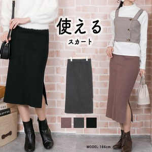Korea Knitted Skirt