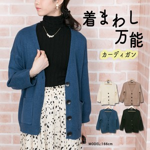 Korea Knitted Big Cardigan