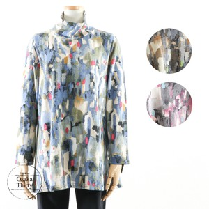 Blur Repeating Pattern Print A line Tunic