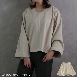 [2021 New Product] Gigging Cut Twill Wide Sleeve Pullover mitis