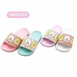 Reserved items Sumikko gurashi Kids Sandal 24 Pairs