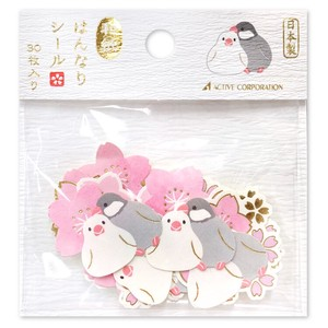 Hanji Sticker Sakura Java Sparrow