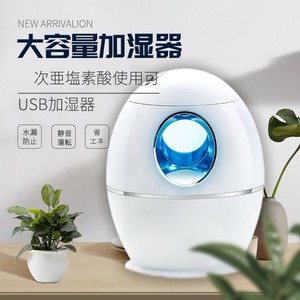 humidifier Sterilization Large capacity Large capacity Oil