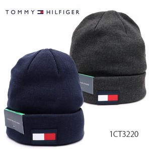 Tommy Hilfiger Knitted Hat Hats & Cap Flag Unisex