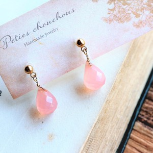 Natural stone Pink Chalcedony Hall Resin Earring Pierced Earring