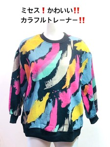 Madame Colorful Print Sweatshirt Print