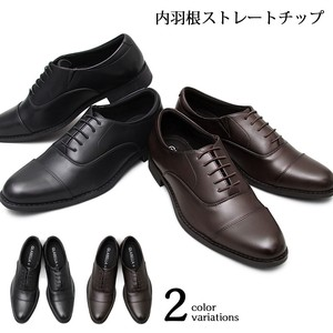 SOFT Plain Wing Straight Business Shoes