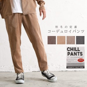 CORDUROY Tapered Pants A/W 20
