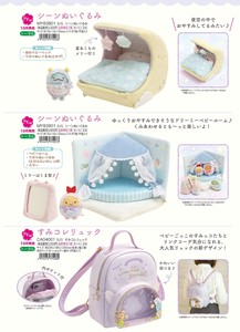 Changing clothes Set Sumikko Gurashi Baby Okigae Set