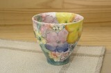 Workshop Yuka Japanese Tea Cup