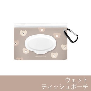 Wet Tissue Pouch Make Up Pouch One touch Moka