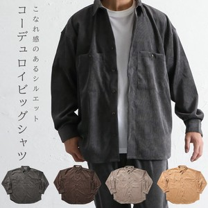 CORDUROY Men's Jacket Shirt Big Silhouette A/W