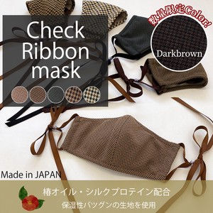 Nose wire included Checkered Ribbon Mask