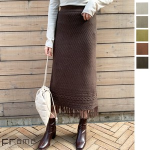 Reserved items Fringe Attached Knitted Skirt