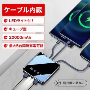2021年最新 モバイルバッテリー キューブ型 ケーブル内蔵 20000mAh LEDライト付き 大容量 軽量 急速充電