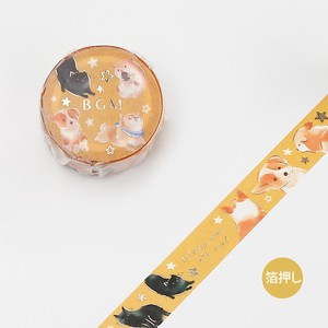 Washi Tape Pet