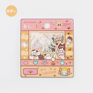 Sticker Foil Stamping Cat