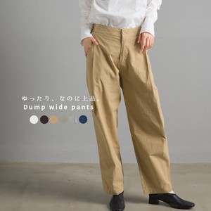 wash processing wide pants