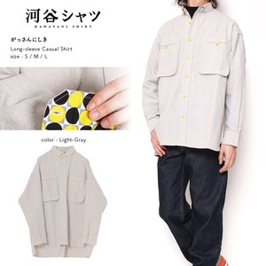Shirt Big Silhouette Long Sleeve Shirt
