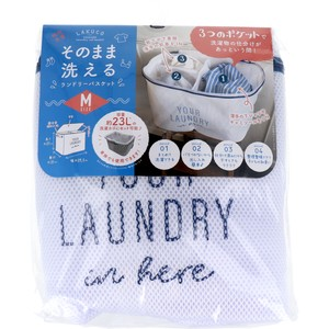 Washable Laundry Basket Size M