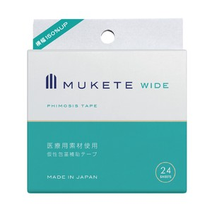 Support Tape Wide 1Pc 4 Pcs Made in Japan