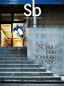 Sb SKATEBOARD JOURNAL 2020 FALL IN JUSTICE #36