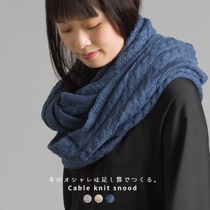 Cable Knitted Snood