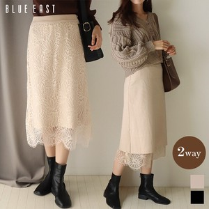 Lace Knitted Reversible Skirt