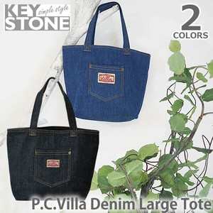 Stone Denim Bag Tote Bag Eco Bag Shopping