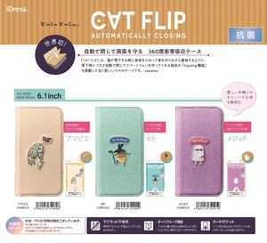 for iPhone Smartphone Case Cat