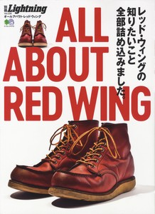 別冊LIGHTNING VOL.235  ALL ABOUT RED WING