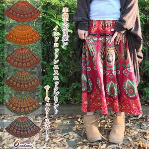 India Cotton Ethnic Print Skirt Flare Skirt Asia Oriental