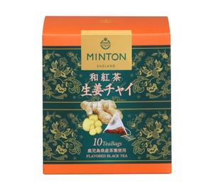 MINTON 和紅茶ティーバッグ 生姜チャイ 3gx10袋