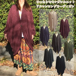 Acrylic Knitted Dolman Long Cardigan Free Size Button Cardigan