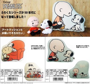 Art Cushion SNOOPY Snoopy