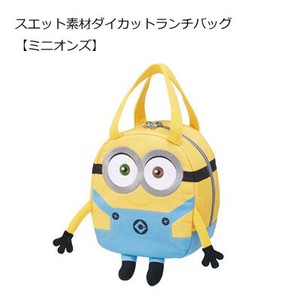 Lunch Bag Minions Die Cut SKATER Sweat Material