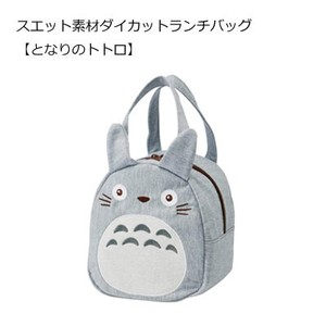 Lunch Bag My Neighbor Totoro Die Cut SKATER Sweat Material