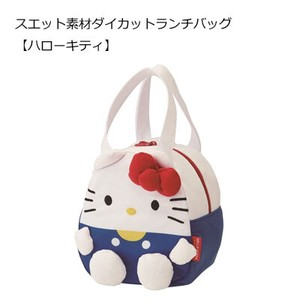 Lunch Bag Hello Kitty Die Cut SKATER Sweat Material