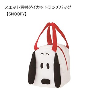Lunch Bag SNOOPY Die Cut SKATER Sweat Material