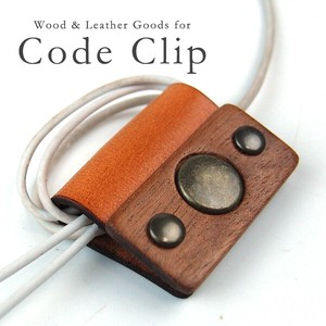 [LIFE] Wood & Leather Code Clip A Clip