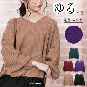 Lame V-neck Knitted