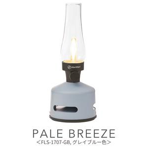 MoriMori LED ランタンスピーカー パールブリーズ PALE BREEZE (グレイブルー色)