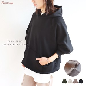 Over Drawstring Raised Back Sweat Hoody