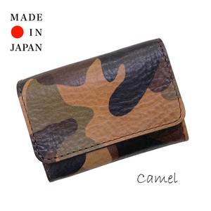 Italy Leather Camouflage Card Case