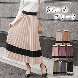 ponte fabric Color Scheme Pleats Skirt